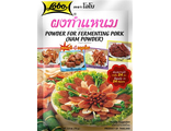 ผงแหนมโลโบ / Powder for Fermenting pork (nam powder) Lobo  70 g