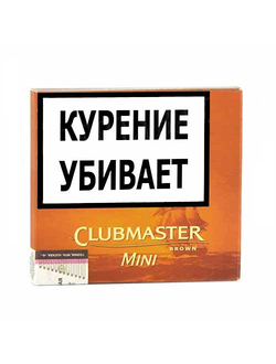 Сигариллы Clubmaster Mini Brown (Chocolate)*10*10*10