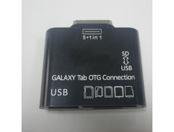 Картридер  Galaxy TAB OTG Connection USB