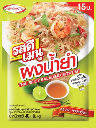 รสดีผงนำ้ย / Thai Spicy Salad Mix Powder (RosDee) 40 g
