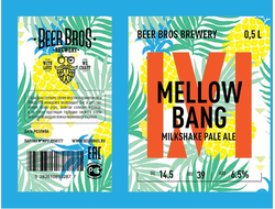 Mellow Bang, Beer Bros