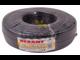 Кабель для видеонаблюдения Rexant КВК-П-1,5 +2x0,5 (чёрный) (200 метров) OUTDOOR