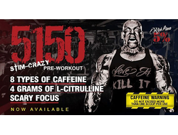 RICH PIANA 5% NUTRITION 5150 12,5 гр