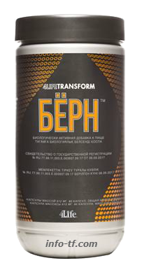4LifeTransform Бёрн™