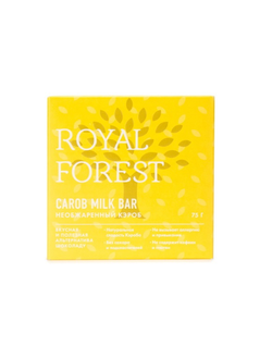 Шоколад необжаренный кэроб CAROB MILK BAR «ROYAL FOREST», 75 грамм