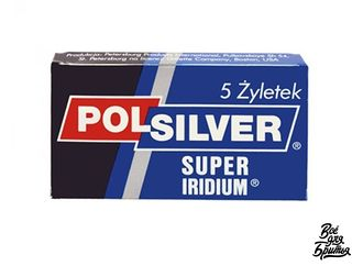 Лезвия Polsilver Super Iridium