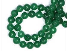 Бусины Кварц зеленый, шар 10 мм, цена за 1 нить около 38 см, 39 шт. (вес: 53 г) №18949