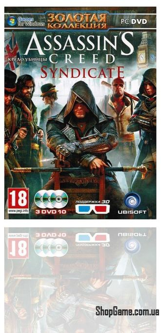 Assassin's Creed: Syndicate (3DVD) ПК
