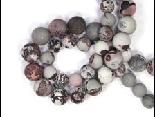 Бусина Яшма «чохуа», шар 9,5-10 мм (1 шт) №18349