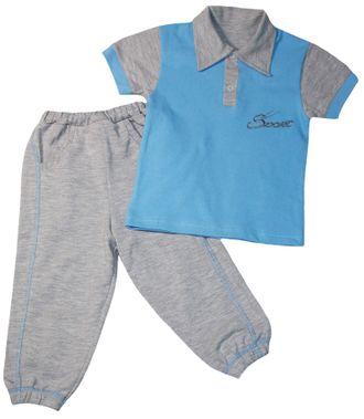 Комплект для мальчика (Артикул 2157-342) цвет голубой