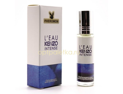 "Масляные духи с феромонами Kenzo ""Leau Intense Pour Homme"""