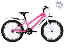 "ALTAIR MTB HT low 20"" (розовый) Kiddy-Bikes"