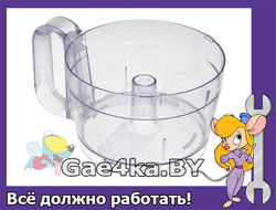 Чаша для кухонного комбайна Tefal, Moulinex Masterchef 5000 MS-5A07200