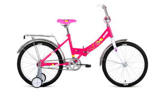 "ALTAIR CITY KIDS Compact 20"" (розовый)"
