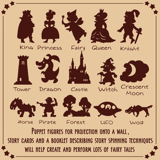 Shadow Puppet Theater - is a magic fairy tale game