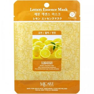 Маска тканевая лимон Lemon Essence Mask 23гр