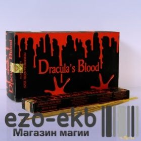 Благовония Ppure Draculas Blood 15 гр.