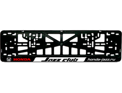 HONDA JAZZ CLUB