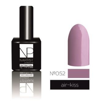 Nartist 052 Air-Kiss 10 ml.