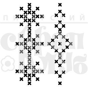 Штамп, норвежские узоры крестиком