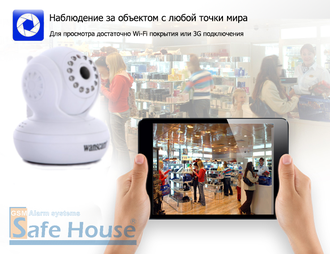 Поворотная Wi-Fi IP-камера Wanscam JW0005-I (Photo-10)_gsmohrana.com.ua