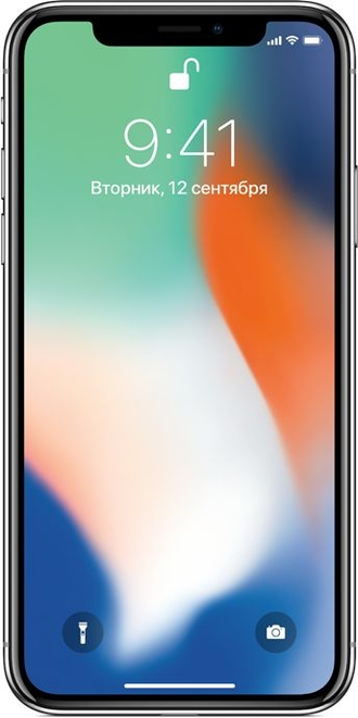 Apple iPhone X - Silver