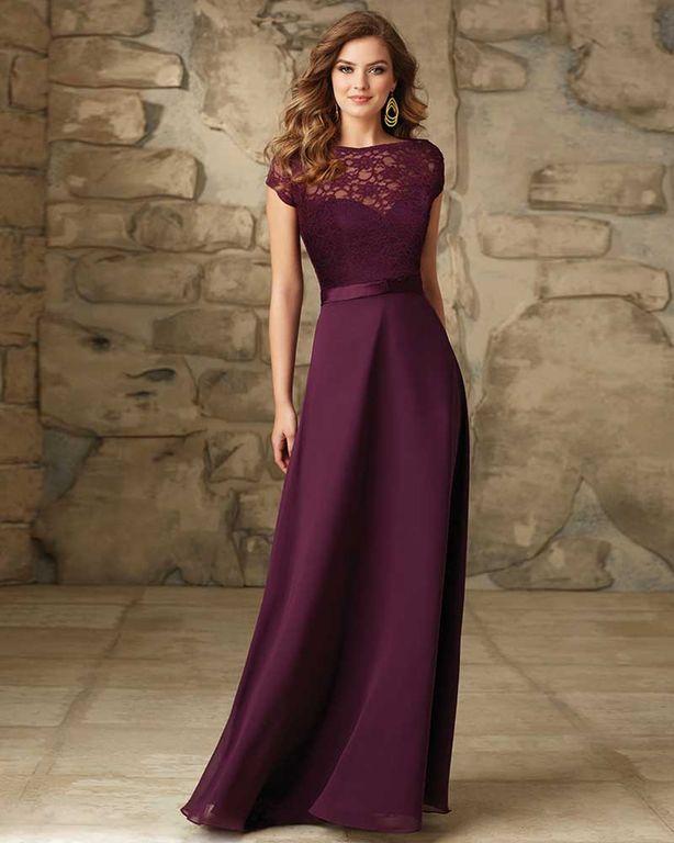 f8fb76e17e4 Элегантное вечернее платье в пол