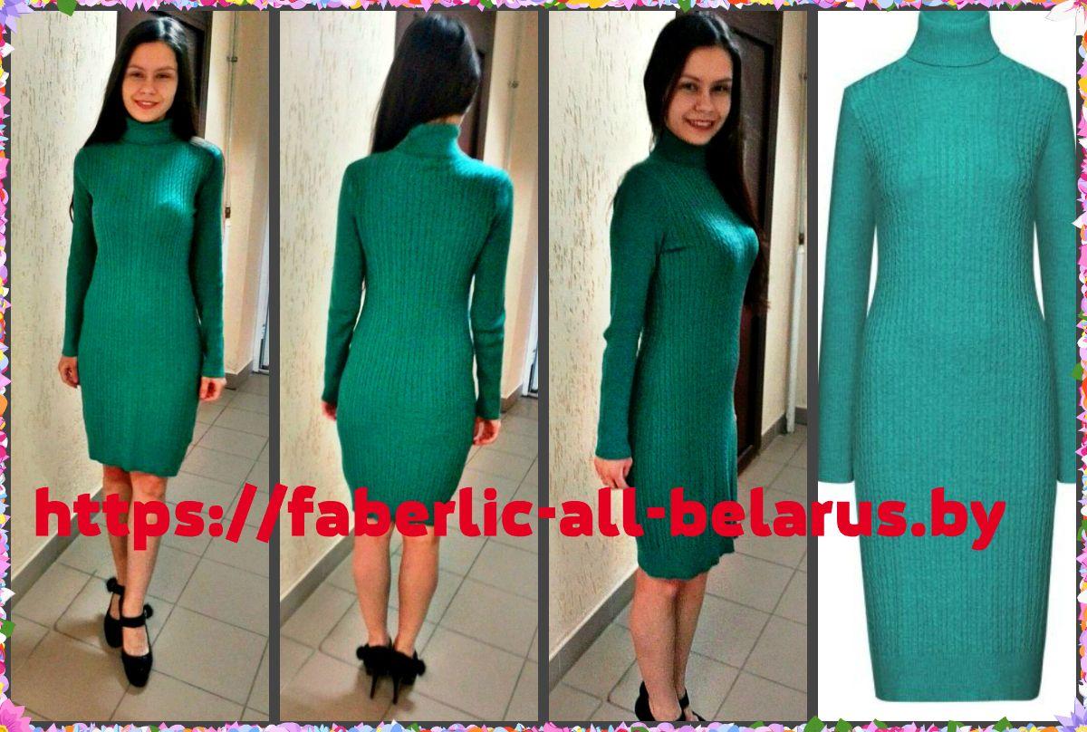 d4e1dbf4b6a Мой отзыв о вязаном платье бирюзового цвета из коллекции