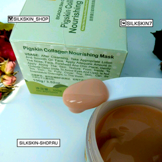 Коллагеновая маска BIOAQUA Pigskin Collagen Nourishing Mask.