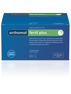 Orthomol Fertil plus / Ортомол Фертил плюс 30 дней (капсулы)
