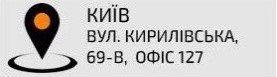 Секционные промышленные ворота Алютех Киев