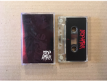 Drop Attack s/t (Enrage Records)
