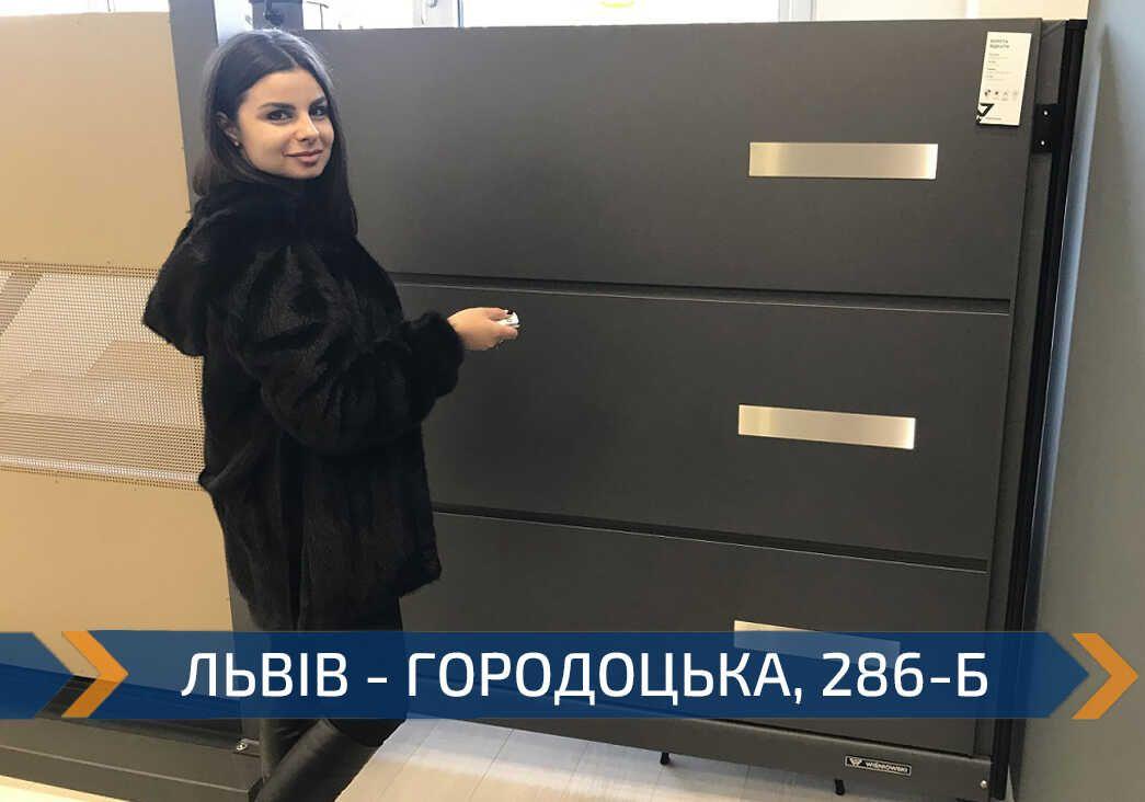 Відкатні автоматичні ворота для будинку - Хвіртки - Салон Воріт Івано-Франківськ
