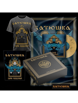 БАТЮШКА - ЦАРЮ НЕБЕСНЫЙ Collectors Box Set