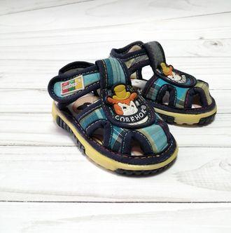 Туфли для мальчика (Артикул 3096)