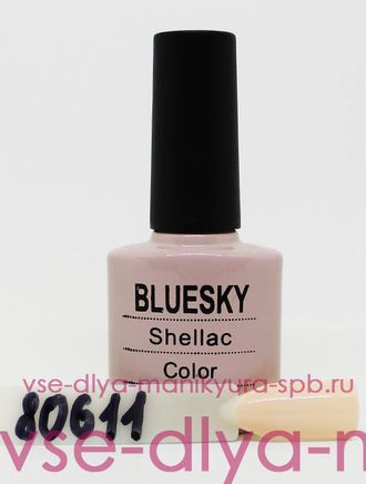 Гель-лак Bluesky Shellac color №80611