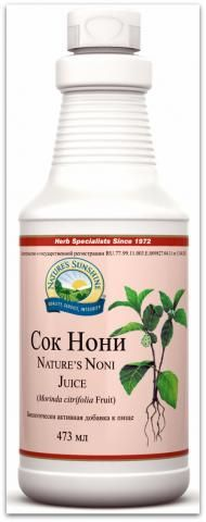 Nature's Noni Juice/ Сoк Нони.