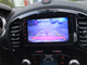 "Автомагнитола MegaZvuk PH-8688R Nissan Juke (YF15) (2010+) на Android 6.0.1 Quad-Core (4 ядра) 7"" Full Touch"