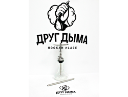Кальян Hookah Stainless Mini