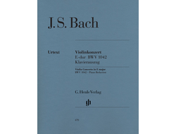Bach Violin Concerto E major BWV 1042