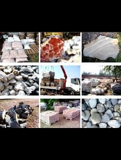 Ландшафтные и строительные материалы.