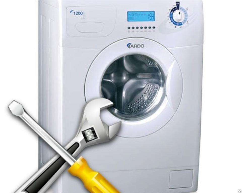 Ремонт стиральных машин на дому москва район гольяново сервисный центр стиральных машин АЕГ Студенческая