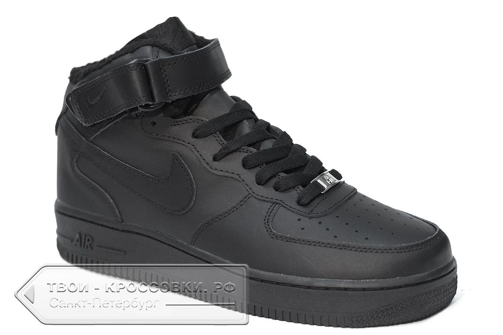 b2075c20 Зимние кроссовки Nike Air Force 1 Mid Black WNTR с мехом мужские/женские  арт. w50