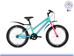 "ALTAIR MTB HT low 20"" (зеленый) Kiddy-Bikes"