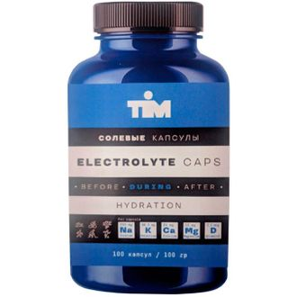 Капсулы солевые TIM Electrolyte Caps 100шт