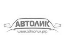 Фаркоп Bosal 3978-F для Ford Ranger III (Limited, Wildtrak) 2011-2019. Фланцевое крепление