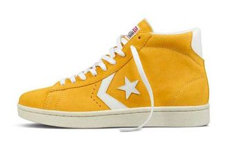converse all star leather suede yellow 01