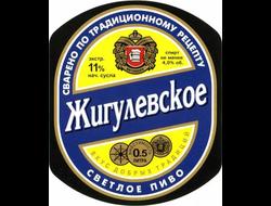 Жигулёвское Рязань светлое (ПЗ Хмелефф), 1 л