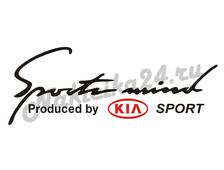 Наклейка Sport mind produced by KIA sport