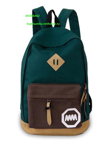 324520bbdf80 Рюкзаки для подростков. Купить рюкзак для подростка. Рюкзаки для ...